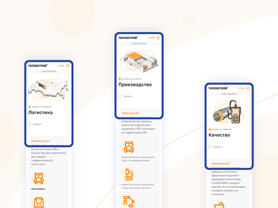Teplostroy Company - pipe manufacturers | production pipe prduction brand illustration interactive web ux service developer adaptive animation ui design