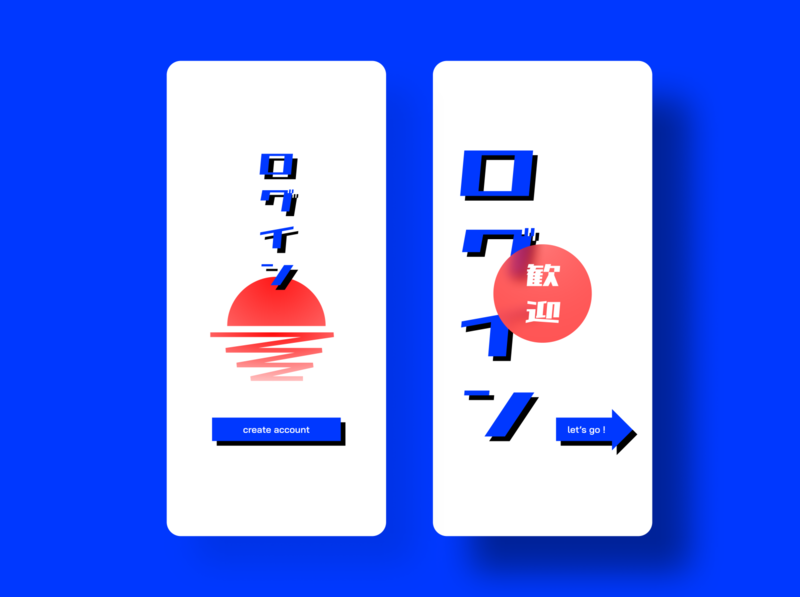 Japanese Brutalist Screen - 1 hour exercice animation figma trend designinspiration uidesign graphicdesign ux interface minimal minimalist japan japanese colorful brutalist white mobile illustration app design ui