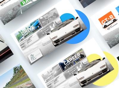 Assetto Corsa 2020 Rebrand // Main Menu