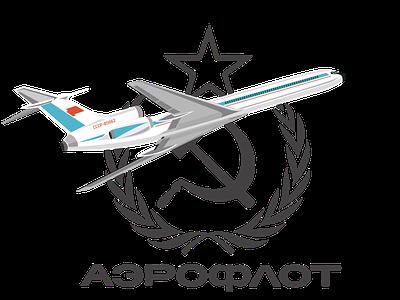 Aeroflot 1980 fun branding boeing 70s airplanes adobe illustrator vector illustration