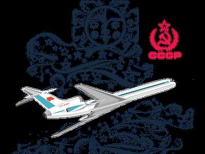 aeroflot logo 70s airplanes design vector adobe illustrator illustration