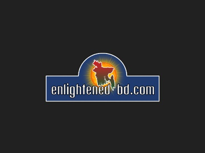 Old Logo Design Project for EnlightenedBd ai identity logo