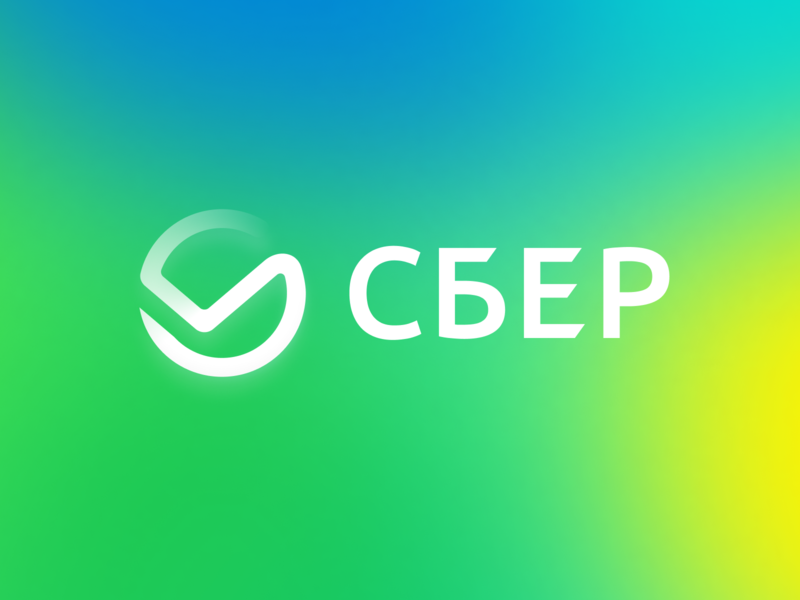 Сбер - редизайн банк bank sberbank sber сбербанк case identify branding vector album minimal illustration icon app ux ui figma design сбер