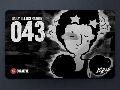 Daily Illustration 43 - Inktober Star star process inktober2018 inktober ink illustrator illustration happy handdrawn habit digitalpainting dailychallenge creative brushpen artwork artdaily