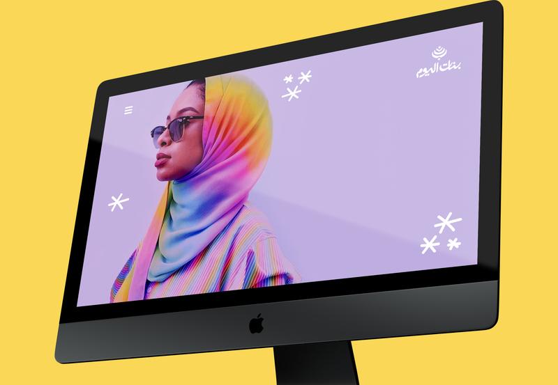 Banat Alyoum Branding dreams growth illustration design illustrations graphicdesign branding illustration bold colors illustration art