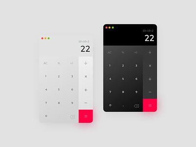 Calculator - #004DailyUI app mobile dark mode 004 calculator daily ux design ui dailyui
