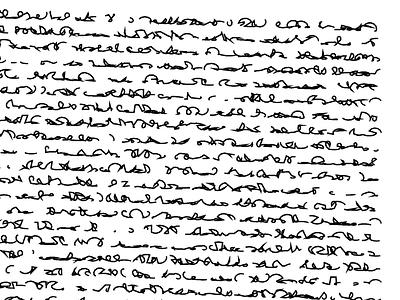 Fake Handwriting in 1 line of JavaScript tinycode generative javascript