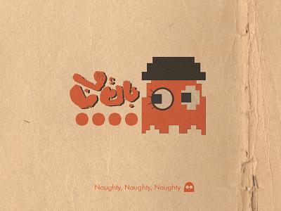 A clockwork Pac aclockworkorange illustration vector art vector illustration ui logo art illustraion adobe photoshop design adobe illustrator