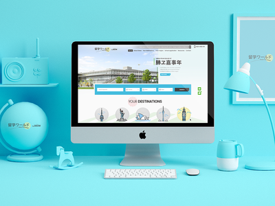 Deow Website