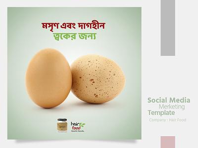 Social Media template fiverr corporate business card vector creative identity illustration branding clean businesscard modern social media template
