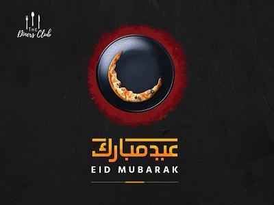 Dinars Club Eid Mubarak typography identity logo ui fiverr businesscard illustration eid mubarak