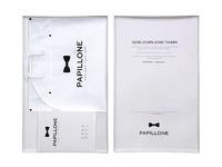 Papillone branding 2