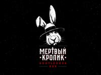 Dead Rabbit Bootlegger Bar Final Logo