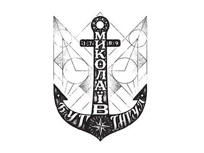 Mykolaiv Anchor T-shirt Illustration