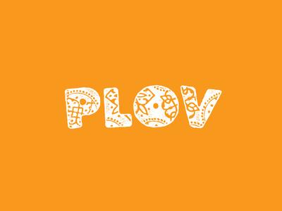 Middle East Cuisine Authentic Restaurant Plov Logo Concept