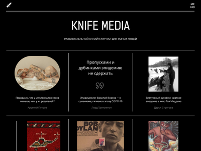 Knife media main page redesign website web typogaphy ux ui clean black