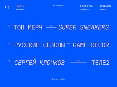portfolio works on personal site works portfolio fullscreen menu web ux ui typogaphy clean
