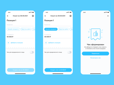App for Self-Employed ui