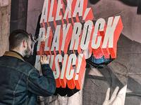 Alexa Mural