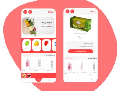 Okala - online super market web ui ux redesign uiux