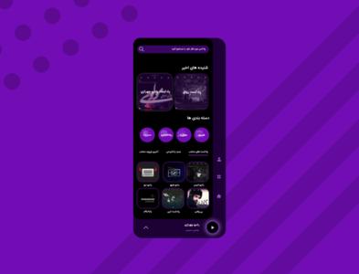 podcast flat app branding design ux uiux ui