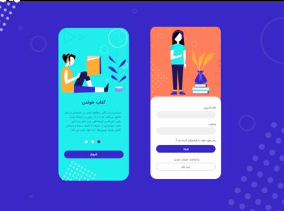book app flat design app ux uiux ui