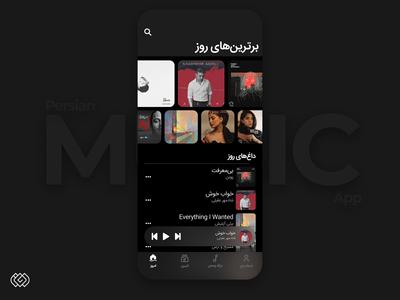 Persian Music App