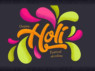 Holi Creative holi creative flyer branding concept logo graphics design art graphixon conceptual authentic