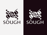 Sough