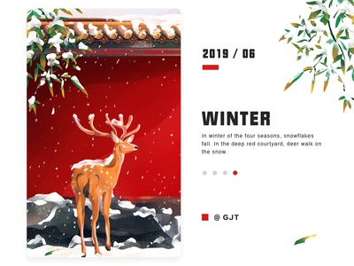 An illustration about winter.