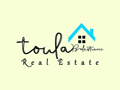 Artboard 1sig Real Estate Minimal  4logo