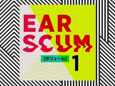 EARSCVM cd cover album soundcloud