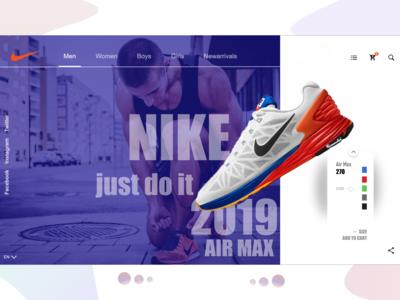 Nike Branded ui