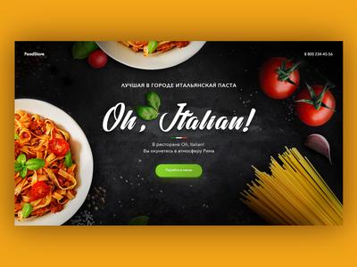 "Design for site ""Oh, Italian!"""