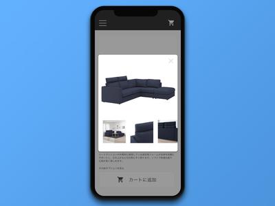 #016 Pop Up / Overlay   Daily UI