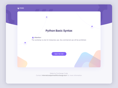 Open the trail python ui design homepage