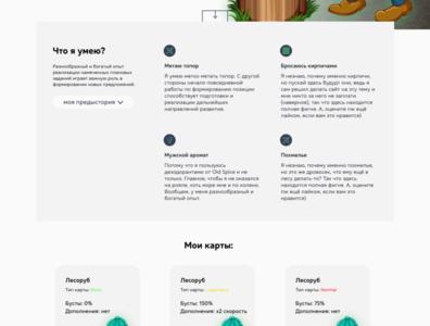 Second part typography identity art new branding website web vector minimal design ui