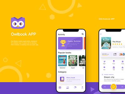 OwlBooks APP app design