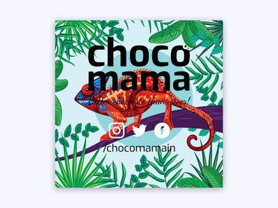 Chocomama Chameleon