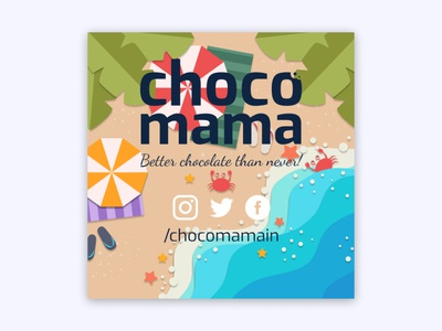 Chocomama Beach