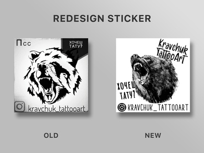 Redesign of sticker master tattoo
