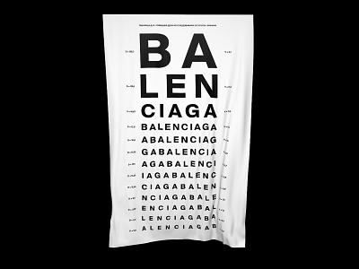 Balenciaga graphicdesign poster design composition minimal identity branding artwork typography fashion brand balenciaga illustrator poster art poster eyes eyetest illustration