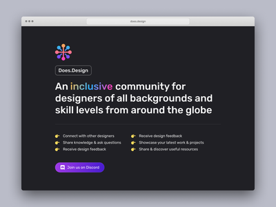 Does.Design inclusive minimal discord clean website community uidesign ux design uiux ui ux
