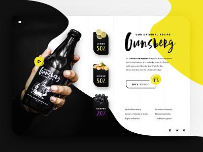 Gunsberg Product Page ale ginger gunsberg product design shop store ecommerce product page product webdesign ui design web app ux ui design
