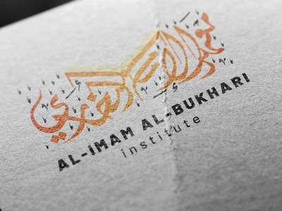 Arabic Logo Ma'had Imam Bukhari islamiclogos arabic design logomuslim arabiclogo logodesign islamiclogo arabiclogos islamic logo arabic calligraphy arabic logo