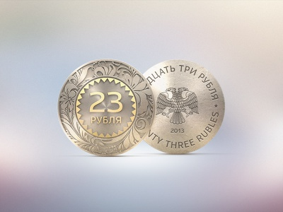 23 Rubles 23 rubles coin 3d render