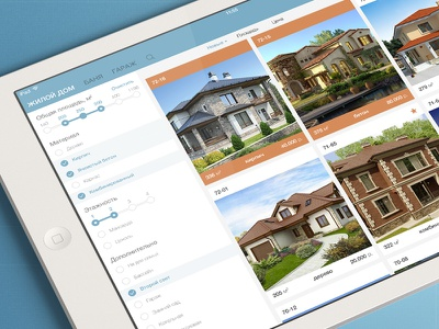 House Plans house plans ipad air tiles app photo list cottage numbers ui ux