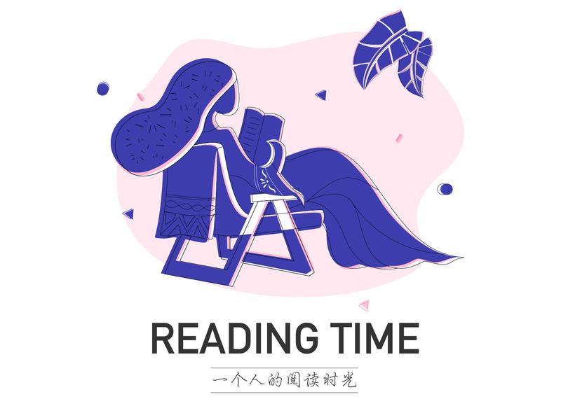 reading time web design illustration