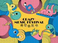 Crazy Music Festival