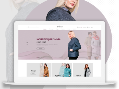 ADONIS-online store of Ukrainian women's clothing